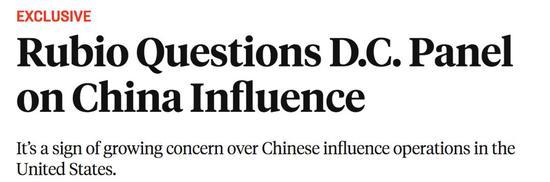 《外交政策》报道截图