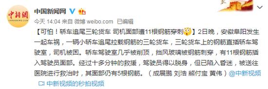 http://www.safsar.com/yejingangcai/446802.html