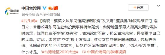 """嗨网娱乐app,香港建筑工地保安帮暴徒转运凶器被抓,辩方""""求轻判""""理由却是:他热爱文学创作"""