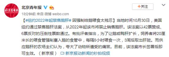 「新金沙线上娱乐送彩金」王健林归来:万达红色旅游 一个神奇的生意