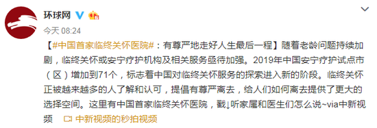 「申慱sunbet体育官方平台」郭建设:摄影于我,就是等待一个忘我的瞬间
