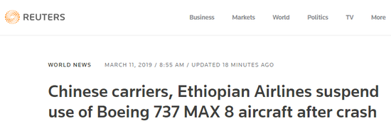 路透社:坠机后,中国航空公司、埃塞俄比亚航空公司暂停运行波音737 MAX -8飞机
