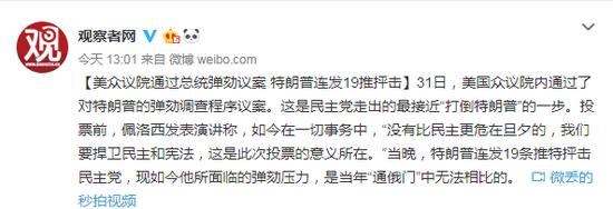 东升彩票登陆平台注册官网娱·腾讯坏消息多市值蒸发7000亿 马化腾首富宝座不太稳