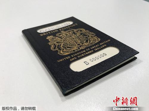 资料图:蓝色的英国护照。