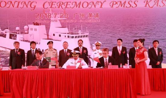 中国为巴基斯坦制造的巡逻船交付 将保护瓜达尔