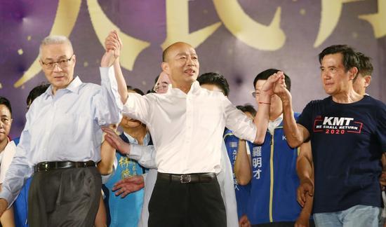 从左往左顺次为:吴敦义、韩国瑜、马英九(图/台媒)