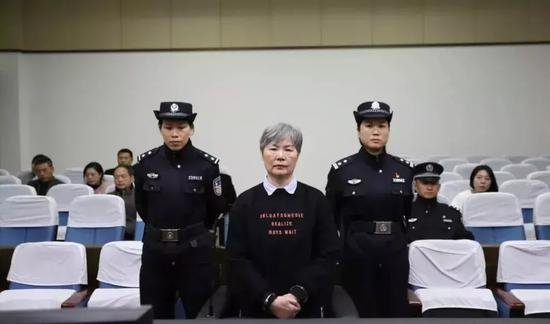 十九大后浙江首个落马女厅官 犯罪事实披露(图)图片