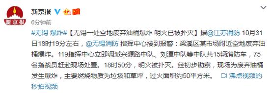 鬼手王宝和去澳门赌场攻略·科创板受理企业达72家 北京地区17家暂居首