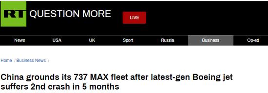 俄罗斯RT电视台:5个月两次坠机,中国停飞737MAX客机