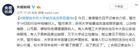 """「亚博体育提不了款怎么办」刘嘉玲54岁变""""贵妇"""",白色衬衫搭配背带裤减龄时髦,穿出国际范"""