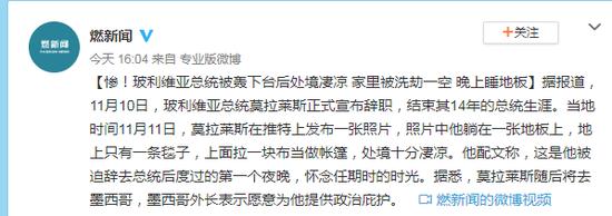 百盛国际电子娱乐 李自成有一百万大军,为什么突然就被消灭殆尽了?原来是天要亡他