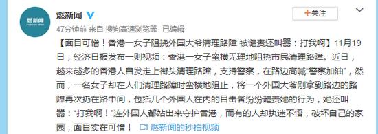 """亚太娱乐的微博-街头贴满""""服务""""小广告 电话打去直接叫人转钱"""