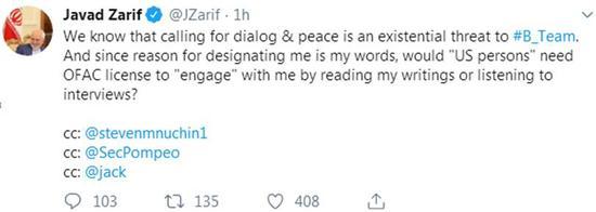 美宣布制裁伊外长后 扎里夫发一条意味深长的推特|扎里夫|特朗普