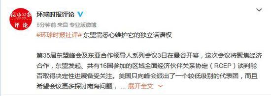 """红星娱乐app - 河南""""三夏""""生产全面展开"""