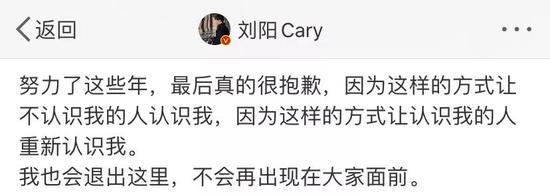 「万博体育app几个版本」昨晚杭州一超市突发大火,整栋楼被烧穿!网友:亲眼看它烧完