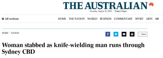 悉尼发生持刀伤人事件 嫌犯向警察高喊:向我开枪