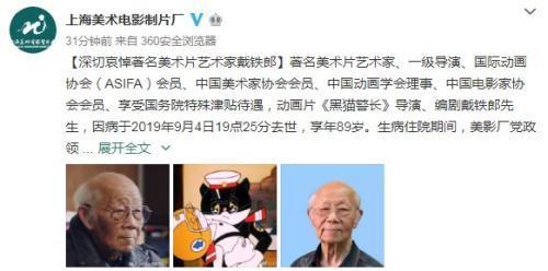 http://www.liuyubo.com/wenhua/957545.html