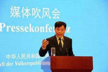 黄之锋与德国政客会面中国大使严正表态