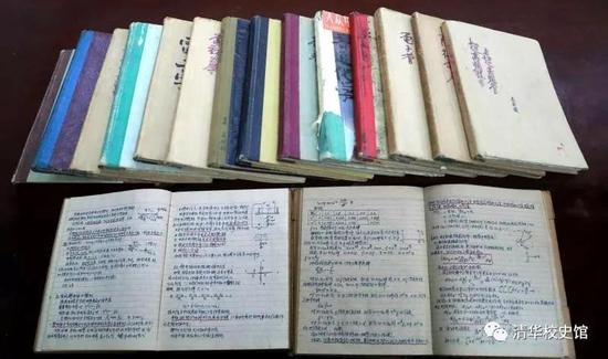 吴邦国捐赠的14册大学课堂笔记