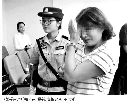 女子盯上自助超市不结账或少结账 被拘4个月罚2千|偷超市