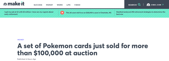 1套精灵宝可梦卡被拍卖超10万美元 一张单卡值2万|拍卖|精灵