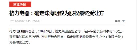 读图吧ag亚游-国内成品油价三连涨,后市还会上涨吗?