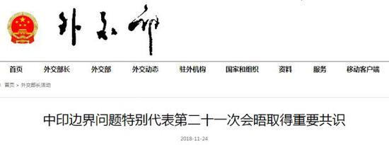 广东11选五助手下载苹果
