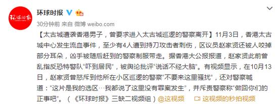 篮球体育投注 - 李珍刚:新时代全球治理中的中国担当