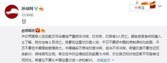 【摩天登录】边摩天登录境军人肢体冲突中方不想冲突图片