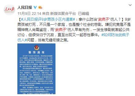 虎娱乐国际,江苏常务副省长樊金龙:推动南通与上海拥江融合发展