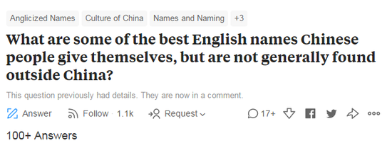 """▲""""你们见过哪些中国人自己取的销魂英文名?不在中国基本看不到的那种!"""""""