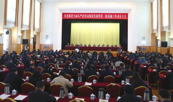 甘肃省委推进全面从严治党向纵深发展暨第二轮巡视工作动员大会4月17日在兰州召开。 中国甘肃网 图