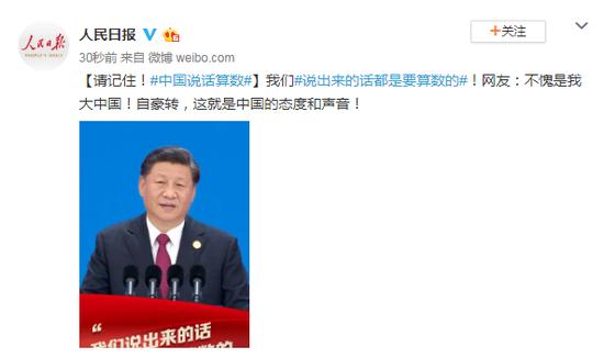 高手装傻赌钱 央企完成首例私募债重组 中国铁物70亿债转股