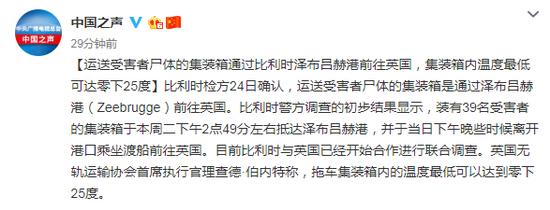 「黑桃娱乐官网客服棋牌」《星球大战9》曝光新剧照 影片故事更加宏大复杂