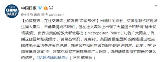 """「8226银河」贵州:传递减税降费""""大礼包"""""""
