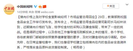 网上菠菜送300·携《宠爱》到广州见影迷,陈伟霆戏称演技没有狗狗好