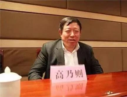 行贿市委书记,由卖豆腐小商户成为首富的他被查图片