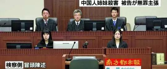 法庭上,检方透露被告曾用手机搜索杀人方法