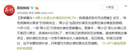 顶峰国际娱乐_中国昌化鸡血石博物馆开馆