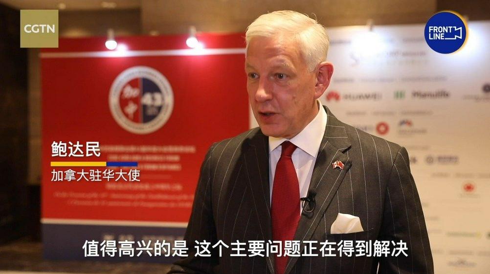 加驻华大使:很高兴孟晚舟回国
