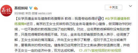 http://www.bjhexi.com/shehuiwanxiang/1518006.html