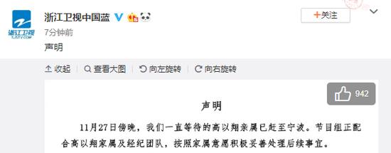 白菜全寻网 - vlog丨这只保温杯凭啥卖千元?义博会上看浙江制造