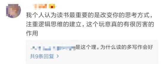 「www.2207111.com」行贿 非法吸收存款……张店检察部门公布一批案件