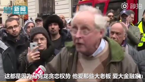 视频|马克龙下飞机后直奔街头遭抗议者嘘声不断 仍