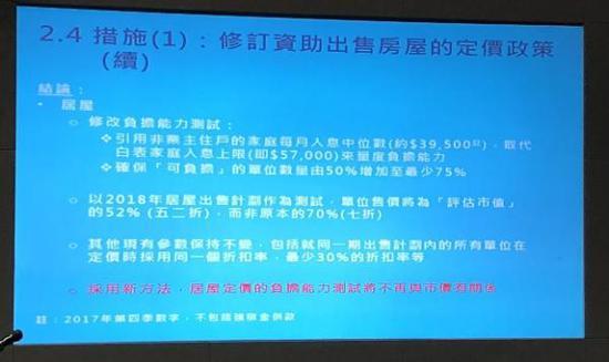 图片来源:香港商报网