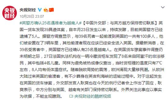 全讯网2——|农村阿姨用祖传秘方制作杨梅罐头,不加防腐剂,存放一年竟不会坏