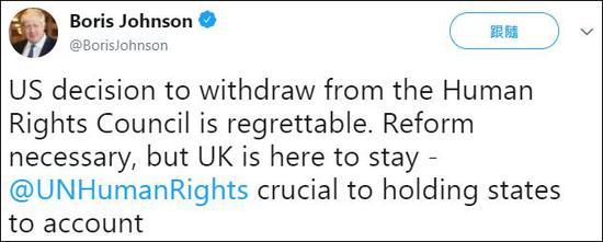 英国外交大臣鲍里斯推特称,表示遗憾,但英国不会退出。