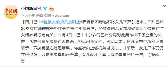 「大咪咪官网app下载」让赵薇折戟的A股,杨幂要挑战!嘉行传媒剑指IPO,未开局已蒙灰?