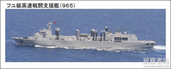 今年以来规模最大 中国海军6艘军舰过宫古海峡