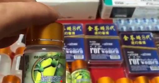 视频|揭秘藏身网络的迷药产业:伪装成眼药水快递寄